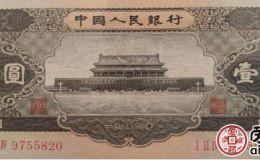 天安门黑1元值多少钱 二版币天安门黑1元收藏分析