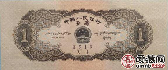 天安門黑1元值多少錢 二版幣天安門黑1元收藏分析