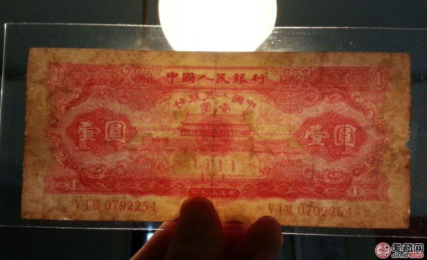 天安門紅1元值多少錢