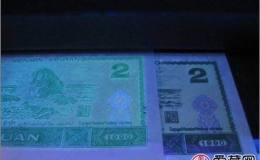 1990年2元绿幽灵值多少钱,收藏时需要注意什么