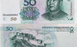 第五套人民币中的币王,现在开始收藏还不晚!