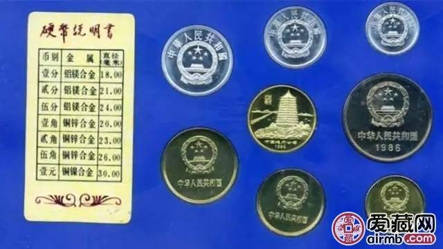 各版激情电影币币王集锦
