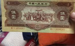 1956年五星水印5元值多少钱 1956年五星水印5元价格