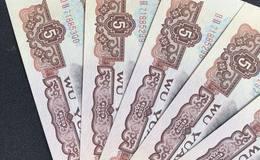 1960年5元人民币值多少钱 1960年5元人民币价格