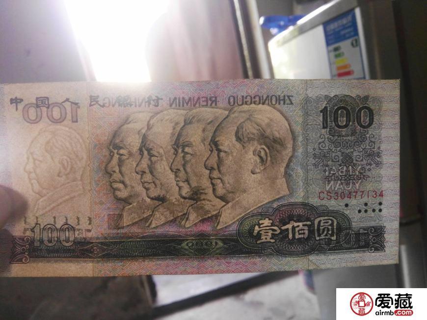 1980年100元纸币值多少钱 1980年100元纸币价格