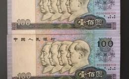 1990年100元人民币值多少钱 1990年100元人民币价格