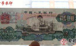 1960年2元真假辨别