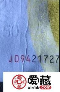 人民币发行70周年纪念钞版别及价格