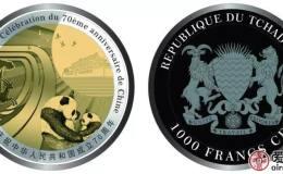 中国建国70周年纪念币被发行了