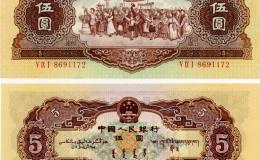 1956年5元纸币值多少钱,1956年五元人民币价格表