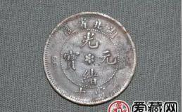 光绪元宝湖北造铜钱鉴赏