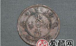 """大清铜币""""皖""""字币 鉴赏"""