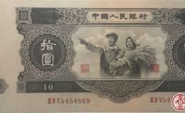 第二套人民币大黑十元价格