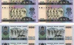 长城八连体钞最新价格表 长城八连体钞收藏价值