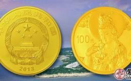 普陀山金银币收藏 普陀山金银币价格