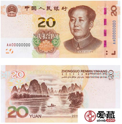 新版人民币什么时间发行?新版人民币图片