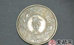 贵州黔宝银币收藏