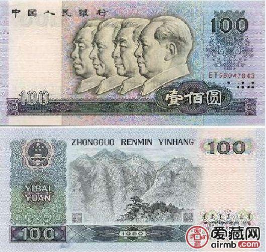 百元大鈔圖片及價格