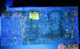 1元荧光币有几种  荧光币图片鉴赏