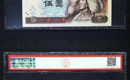 補號知識 人民幣補號收藏