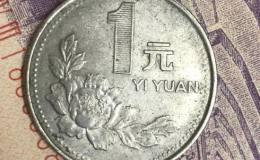 错版硬币价值高 建议谨慎出手