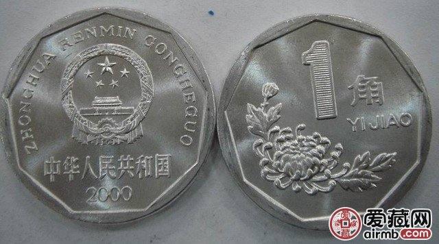 了解菊花一角硬幣價格表的變動趨勢