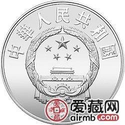 珍稀动物纪念币(第1组)27克白鳍豚银币