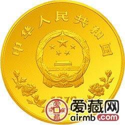国际儿童年金银纪念币1盎司金币