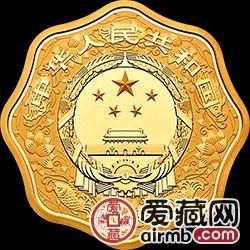 2019年中国猪年金币1公斤梅花纪念币