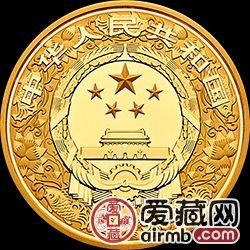 2019年猪年金币500克圆形纪念币