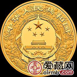 2019年猪年彩色金币150克圆形彩色纪念币