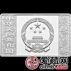 2019年猪年银币150克长方形纪念币