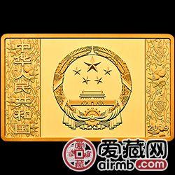 2019年猪年金币150克长方形纪念币