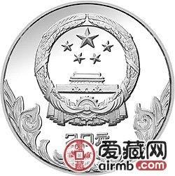 中国奥林匹克委员会金银铜纪念币20克古代摔跤银币