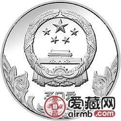 中国奥林匹克委员会金银铜纪念币30克古代马术银币