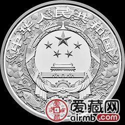 2019生肖金银币猪年金银币30克彩色纪念币