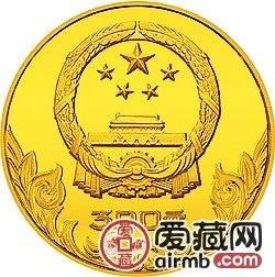 中国奥林匹克委员会金银铜纪念币20克古代射艺金币