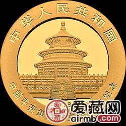 中国平安集团成立30周年金银纪念币8克熊猫加字激情乱伦