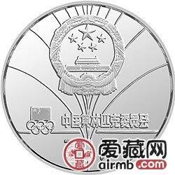 第13届冬奥会金银铜纪念币30克男子现代冬季两项银币