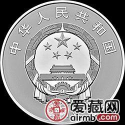 人民銀行發行70周年紀念幣15克銀幣