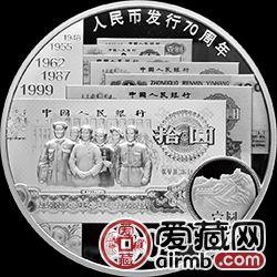 人民银行发行70周年纪念币1公斤银币