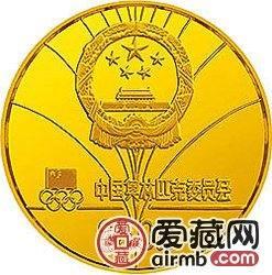 第13届冬奥会金银铜纪念币16克男子滑降银币