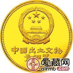 中国出土文物(青铜器)金银纪念币(第1组)1/4盎司错金豹金币