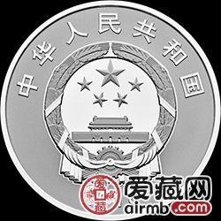 港珠澳大桥通车纪念币30克银币