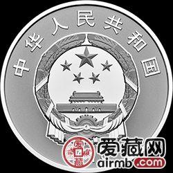 宁夏回族自治区成立60周年金银纪念币30克银币