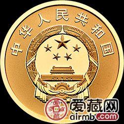 宁夏回族自治区成立60周年金银纪念币8克金币