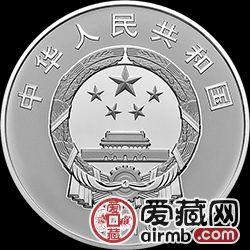 宁夏回族自治区成立60周年金银纪念币150克银币