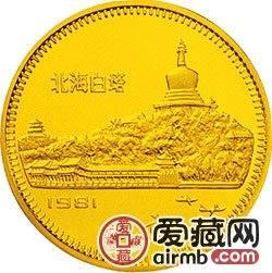 中国辛酉(鸡)年金银纪念币8克徐悲鸿所绘《雄鸡图》金币