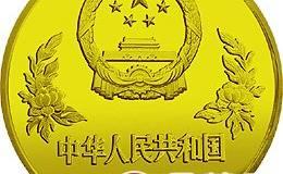 第12届世界杯足球赛金银铜纪念币12克射门铜币