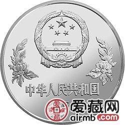 第12届世界杯足球赛金银铜纪念币1/2盎司传球、第12届世界杯足球